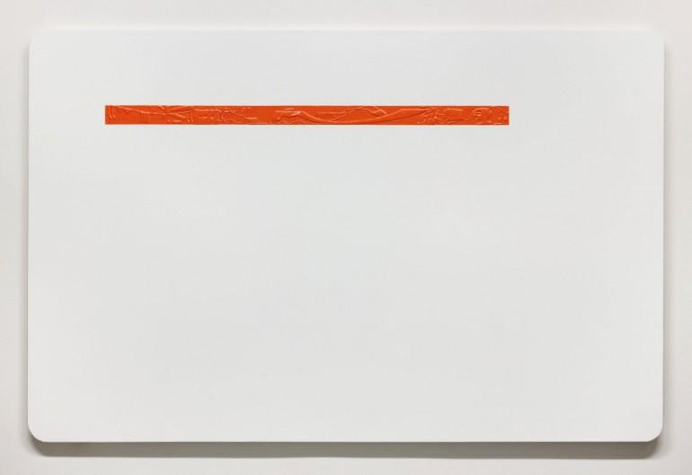 06 Vypnutý obraz - 2008, 150x180 cm, syntetika na plátně-web